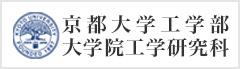 bnr_kyoto_u_engineering